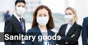 Sanitary goods